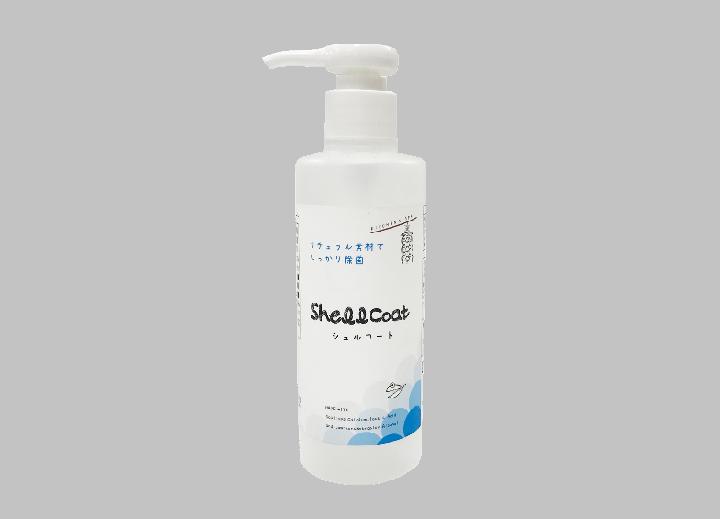 ShellCoat(シェルコート) 画像