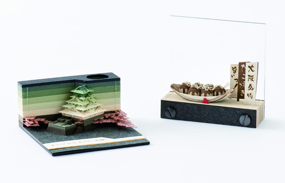 OMOSHIROI BLOCK画像
